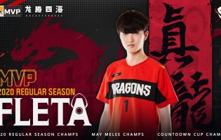 Fleta is crowned MVP of the 2020 Overwatch League