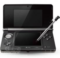 3DS price cuts start early