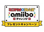 Mini Mario & Friends: Amiibo Challenge for Wii U and 3DS