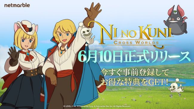 Mobile game Ni no Kuni: Cross Worlds will launch on June 10